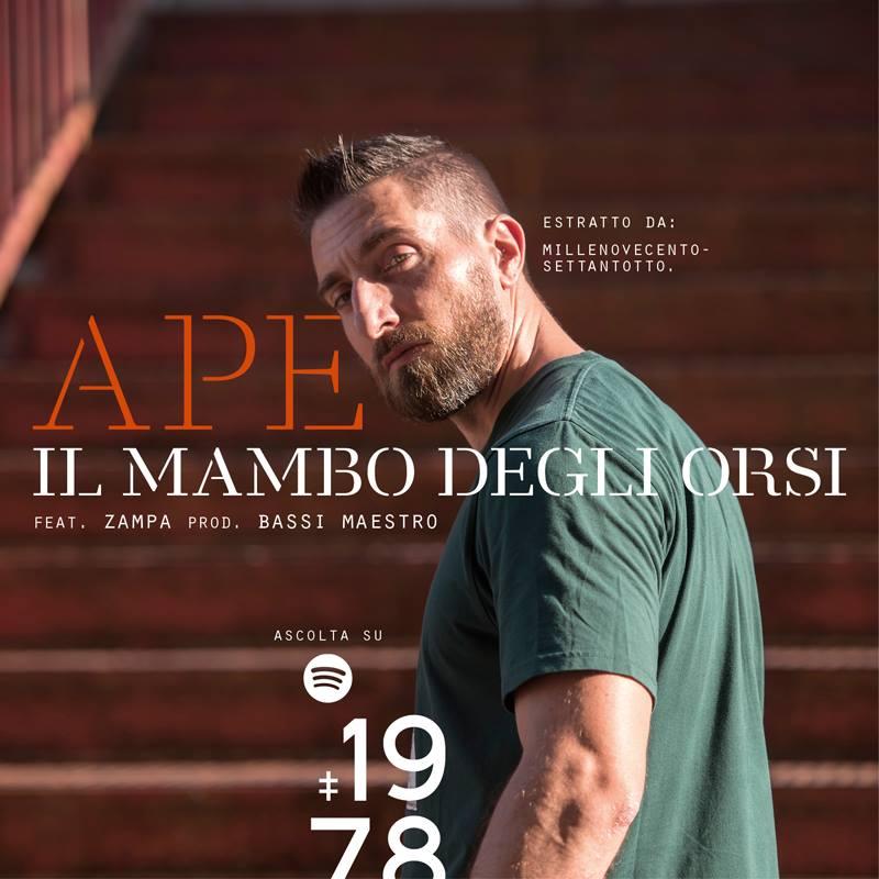 """Photo of Ape fuori con """"Il mambo degli orsi"""", singolo che anticipa il suo nuovo EP """"1978""""."""