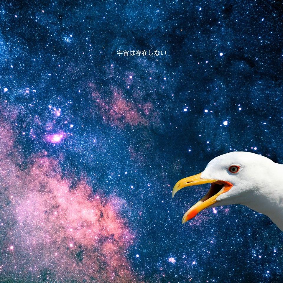 """Photo of """"L'Universo Non Esiste"""" è solo un album di Mistaman e Fid Mella"""
