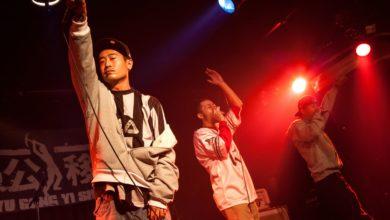 Photo of In3: il gruppo hip hop cinese censurato dal governo
